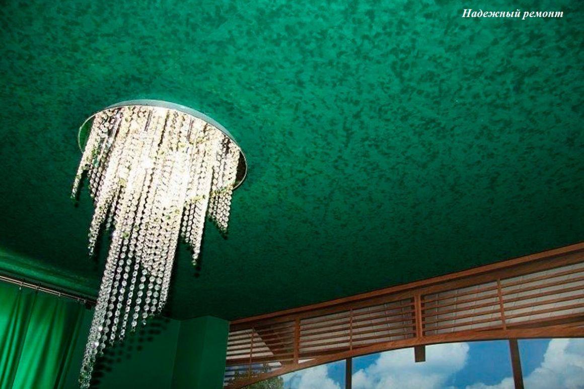 Текстурные натяжные потолки