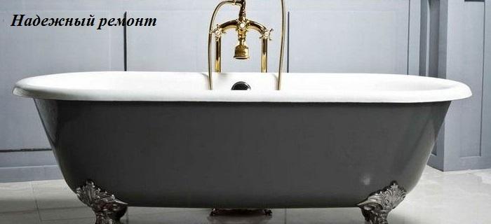 Установка чугунной ванной в Омске