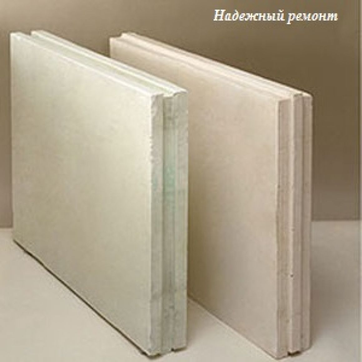 Пазогребневые плиты в Омске