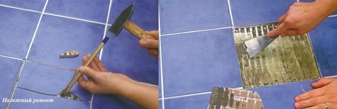 Замена керамической плитки поштучно