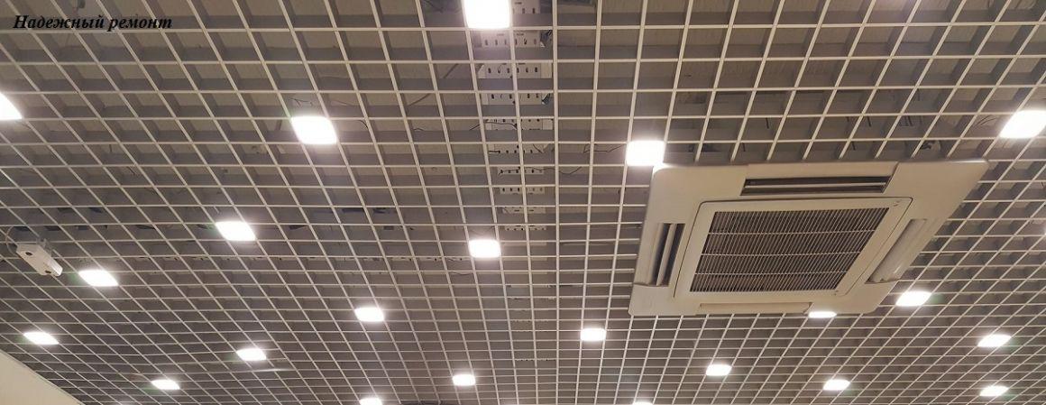 потолок грильятто