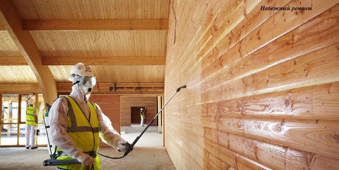 Антисептирование деревянных поверхностей огне-био защита