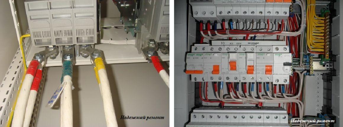 Подключение силового кабеля в щитке