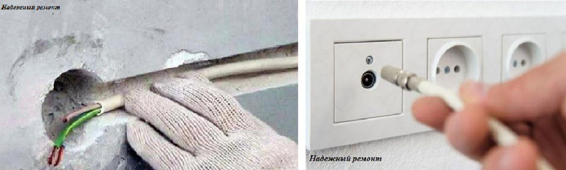 Укладка телевизионного провода в Омске