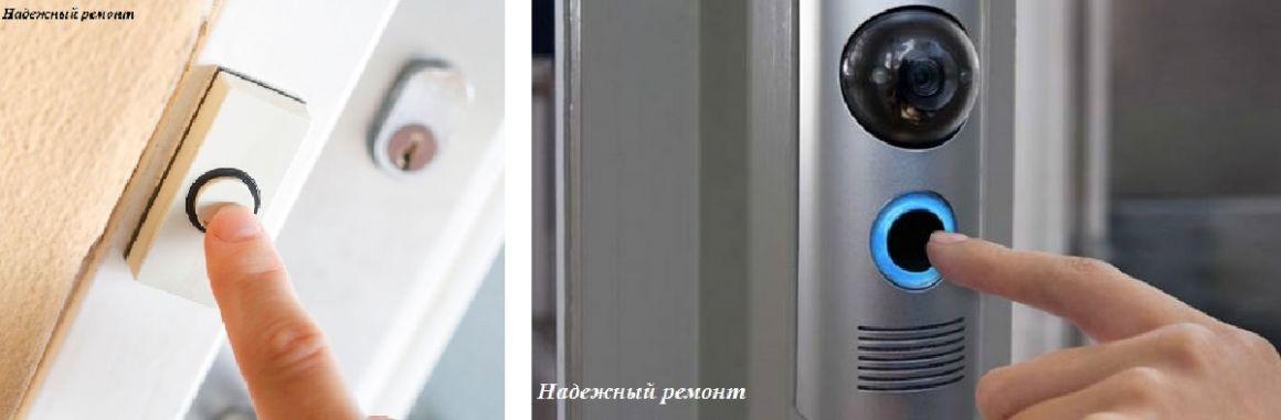Установка и подключение звонка в Омске