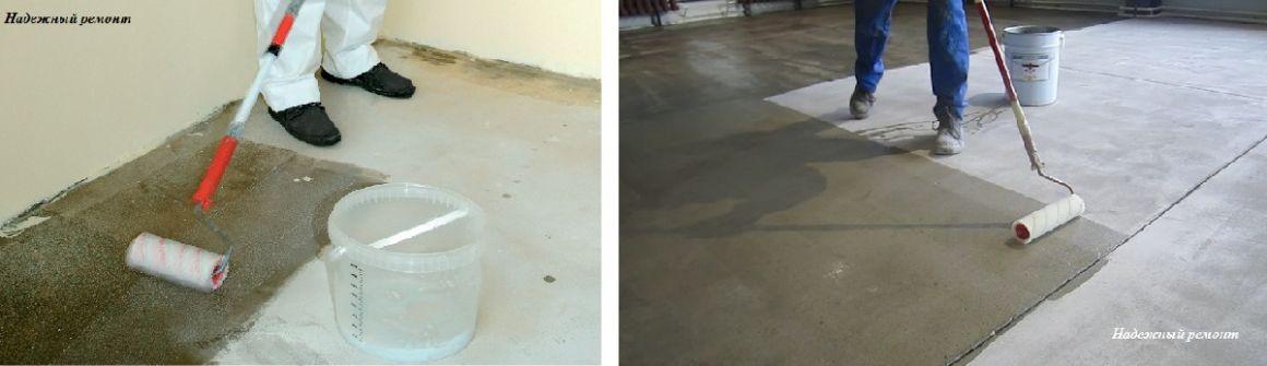 Грунтовка пола с очисткой основания от пыли в 1слой