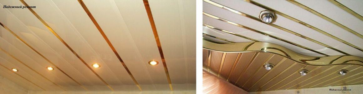 Устройство потолка из пластиковых реек или панелей ПВХ
