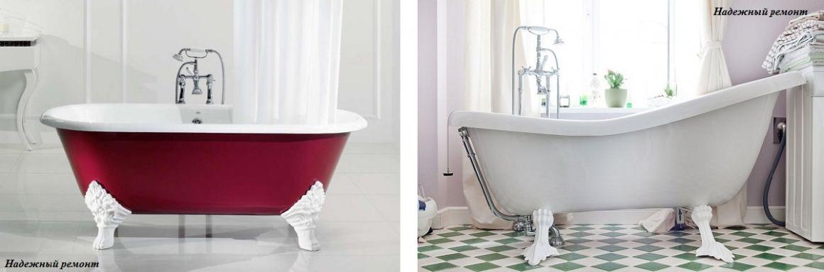 Установка ванны чугунной (угловой) простой