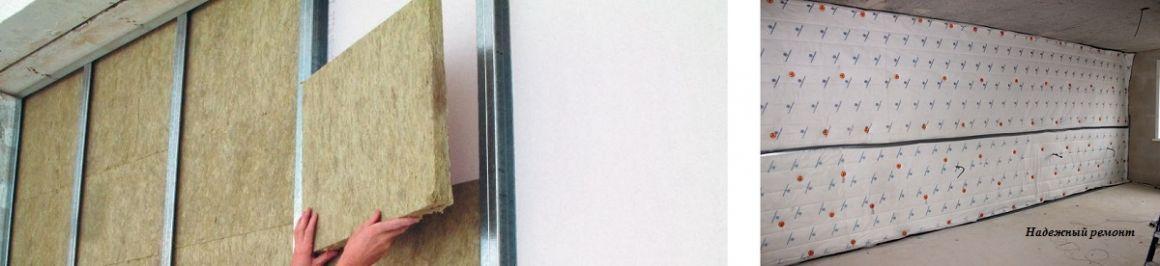 Теплозвукоизоляция стен