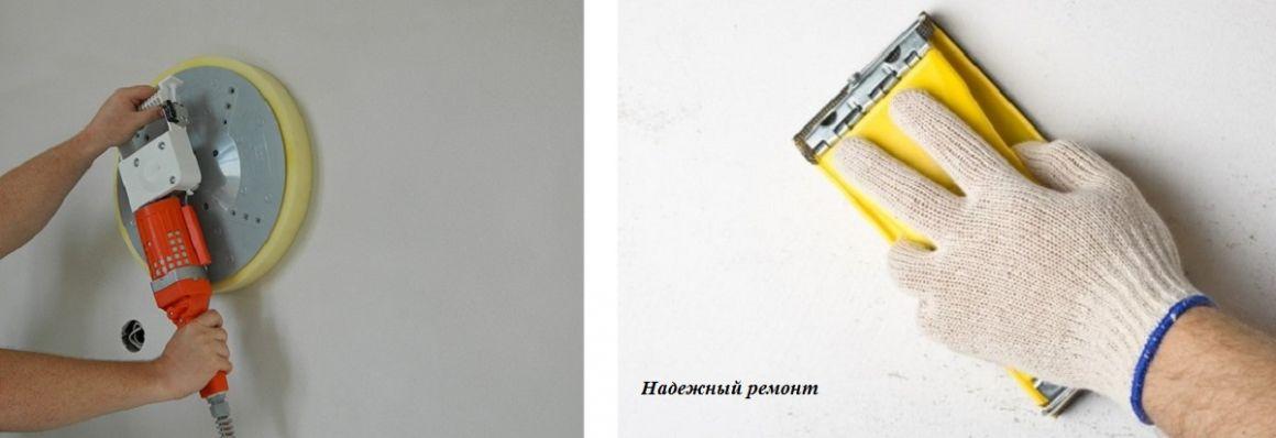Ошкуривание стен в Омске
