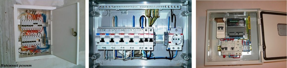 Установка электрощитков в омске