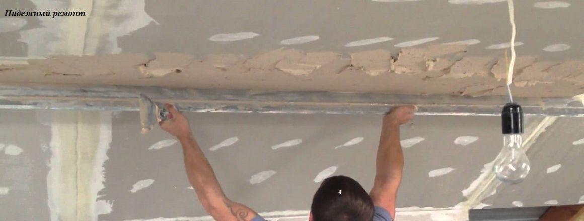 Шпатлевка потолка по ГКЛ с серпянкой и вышкуриванием в Омске