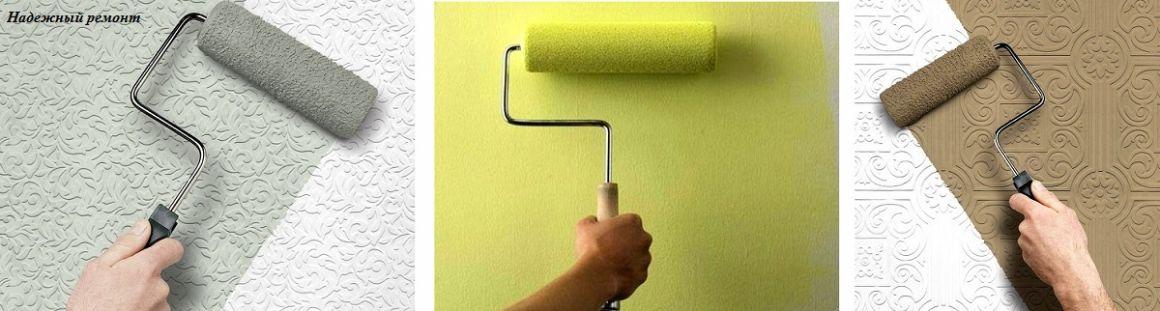 Оклеивание стен простыми обоями без подбора рисунка и флизелином под окраску в Омске