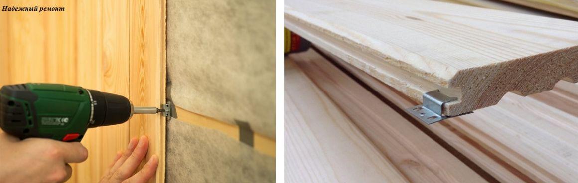 Обшивка стен вагонкой на кляммерах, установка нащельников с устройством деревянного каркаса