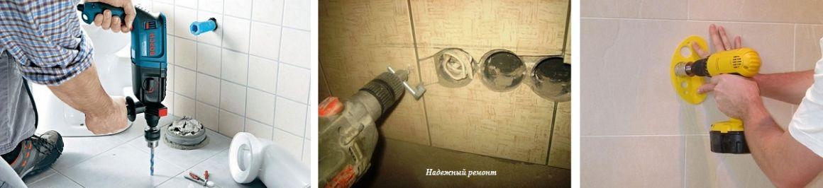 Высверливание отверстий в керамической плитке