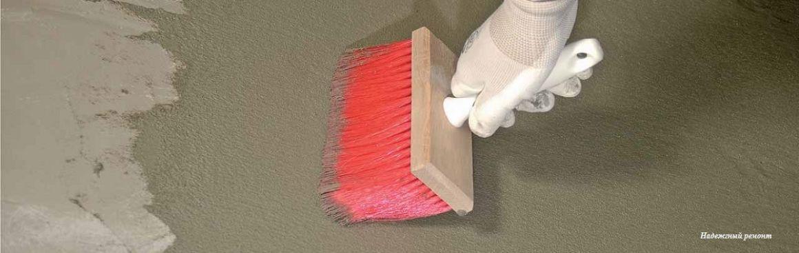 Гидроизоляция стен обмазочная 1 слой