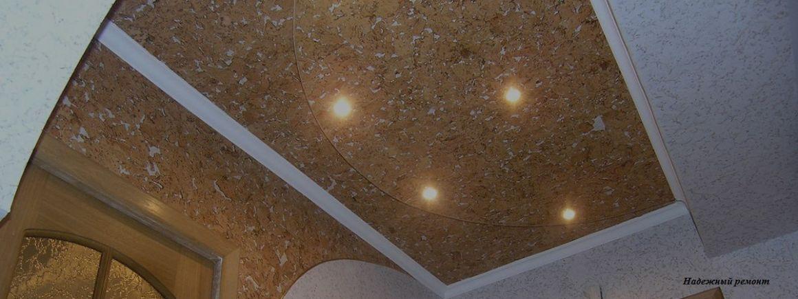 Оклеивание потолков пробковым покрытием в Омске