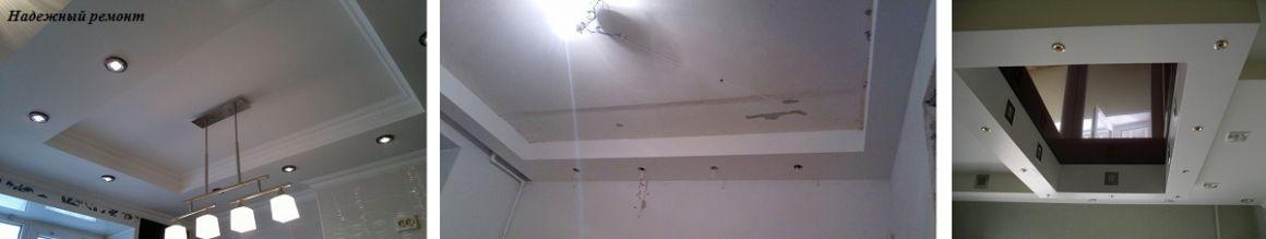 Устройство коробов из ГКЛ на потолке в Омске