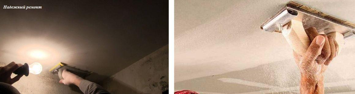 Ошкуривание потолков под окраску в Омске