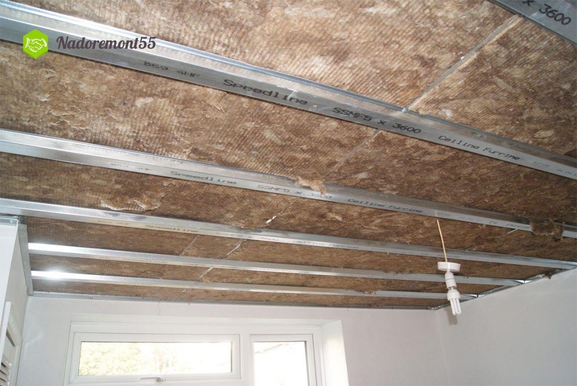 Звуко и тепло изоляция потолка
